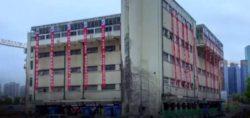 В Китае старую школу (7600-тонное здание) «перенесли» на 62 метра