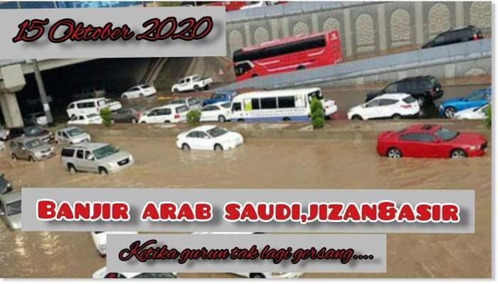 Саудовская Аравия,наводнения,