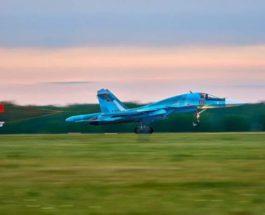 Су-34,Хабаровский край,