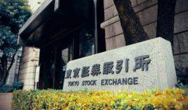 Токио,фондовая биржа,