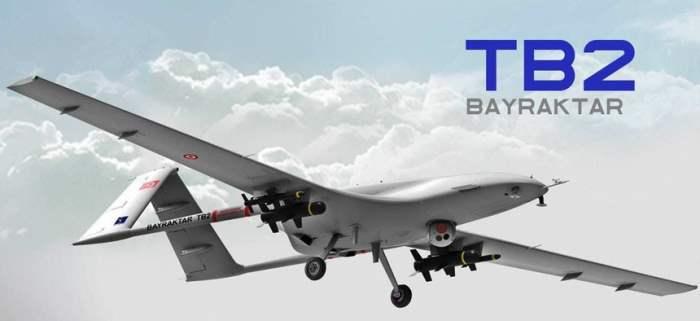 Турция,дроны,
