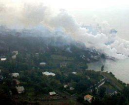 озеро,Киву,Африка,вулканическое озеро,