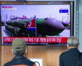 ракета северная корея