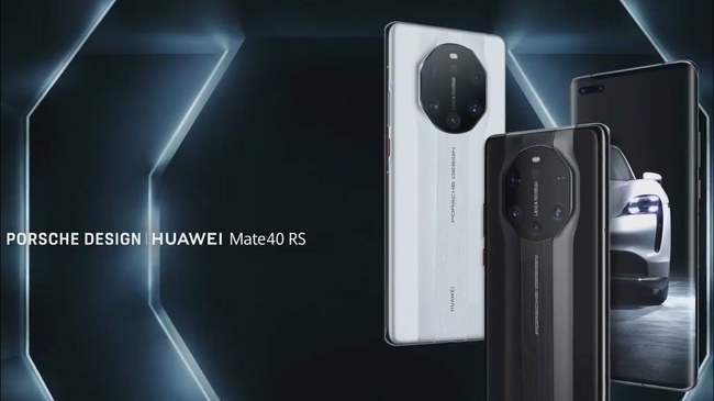 Porsche Design Huawei Mate 40 RS,смартфон,Huawei,