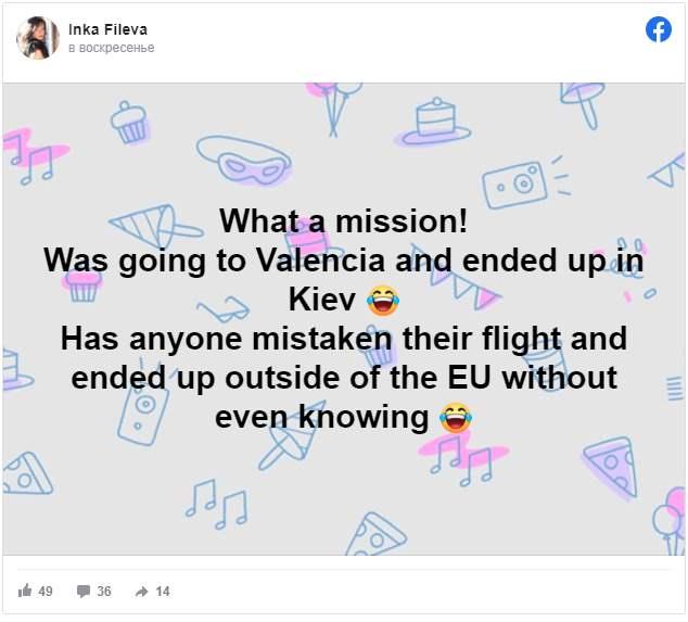 Болгарка,Ryanair,самолеты,Украина,Испания,