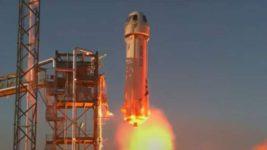 Blue Origin, Луна, посадка, Джефф Безос,
