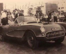 Chevrolet Corvette,СССР,1957,