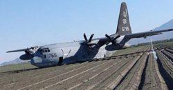 В США в воздухе столкнулись F-35 и KC-130 J