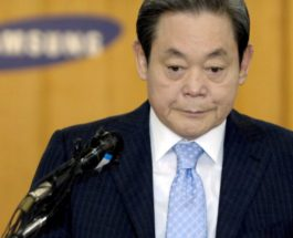 Samsung, босс, Ли Кун Хи,