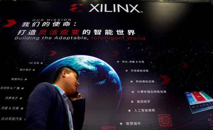 Xilinx, AMD, Лиза Су,
