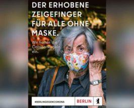 маски,реклама,коронавирус,