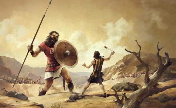 Библия, Голиаф,