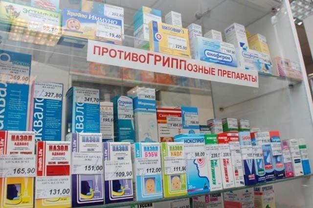 лекарства, противовирусные лекарства,