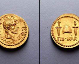 монета, Рим, древний Рим,Юлий Цезарь,