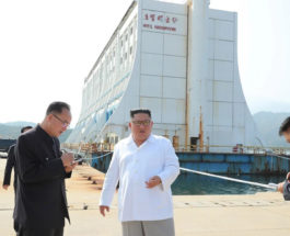 плавучий отель, Северная Корея,