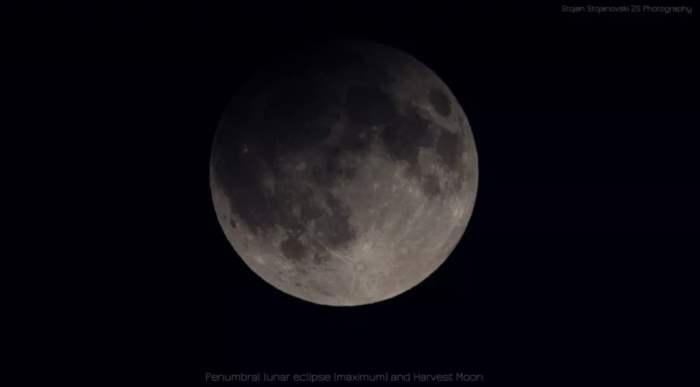 полутеневое лунное затмение