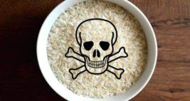 рис мышьяк