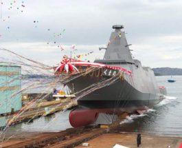 Kumano,Япония,фрегат,