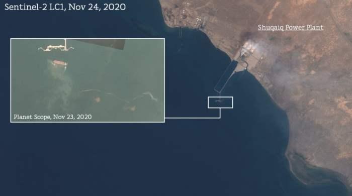 agrari, танкер, Саудовская Аравия, взрыв,