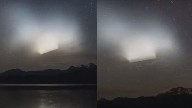 Аргентина, НЛО, свечение ,небо,