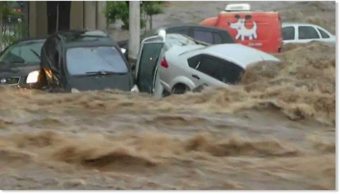 Бразилия, наводнение,