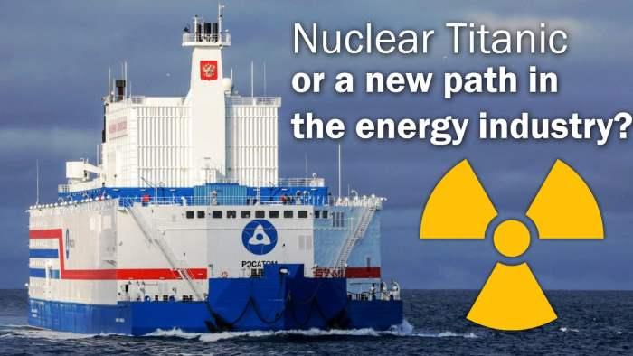 Дания, корабли, ядерная энергетика,