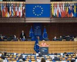 ЕС, альянс, США,