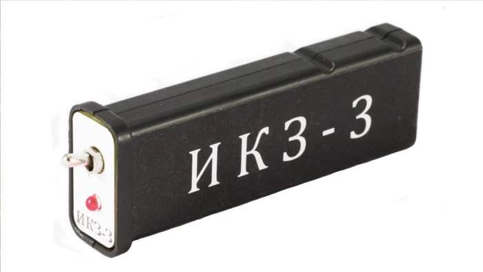 ИКЗ-3