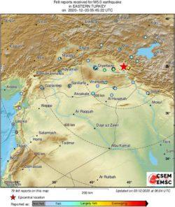 Сильное землетрясение сотрясло Турцию сегодня утром (ВИДЕО)