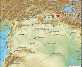 Турция, землетрясение,
