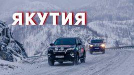 Якутск, мороз, погода,