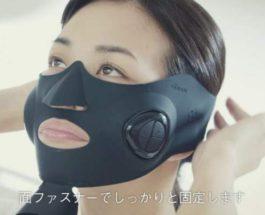 маска для лица, подтяжка лица, Medlift, Япония,