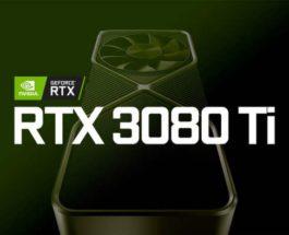 RTX 3080 Ti, RTX3060, дата выхода, видеокарты,