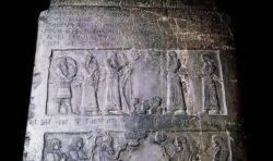 Новости археологии: обнаружение Черного обелиска, которому 2800 лет, подтверждает точность Библии, утверждает эксперт