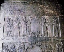 обелиск, археология,