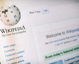 Википедия, энциклопедия,