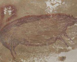 Индонезия, Археология, рисунок животного,