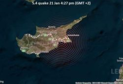Сильное землетрясение потрясло Кипр, люди вышли на улицы (ВИДЕО)