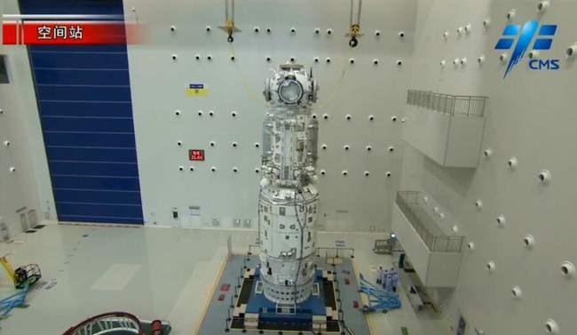 Китай, космическая станция,