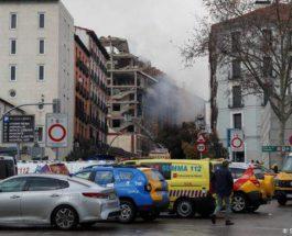 Мадрид, взрыв, Испания,