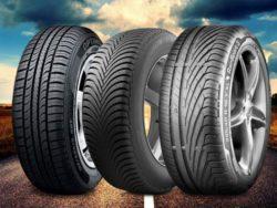 Что нужно знать об автомобильных шинах