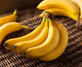 бананы,