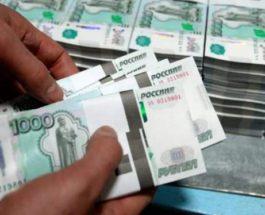 займ, кредит, МФО, карта, 1000 рублей,
