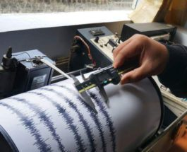 иркутск землетрясение