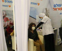паралич, лицевой нерв, Израиль, вакцина, Pfizer,