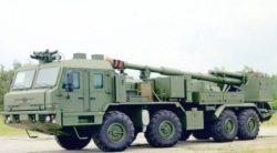 В России начнутся испытания новой мобильной 152-мм гаубицы