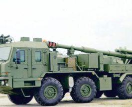 2С43 Мальва, САУ, Россия, гаубица,