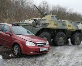 БТР-80, Chevrolet Lacetti, авария,