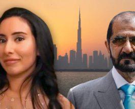 Дубай, принцесса, ООН,