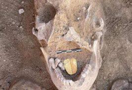 Египет, череп, золотой язык,